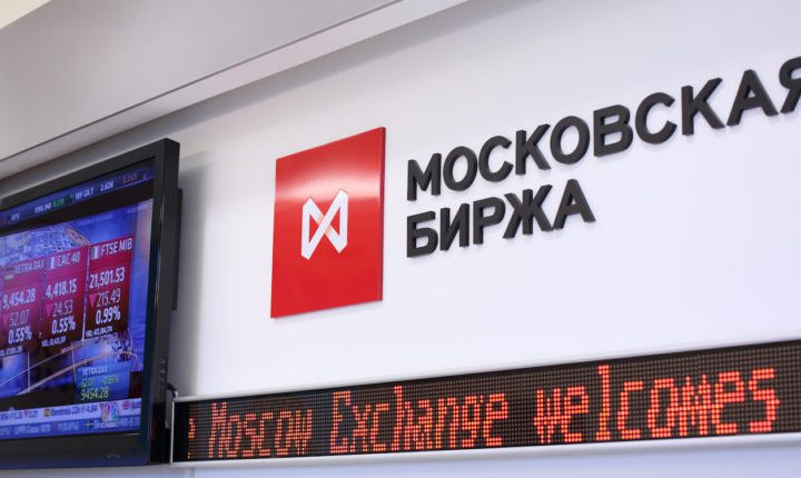 Russia's National Settlement Depository (NSD) plans to launch its long-awaited digital asset