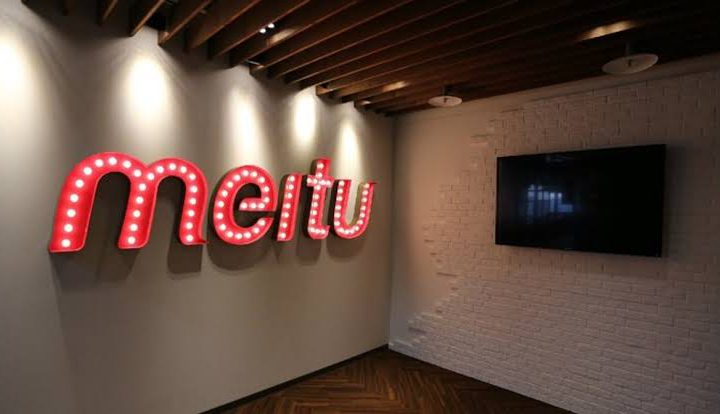 Meitu Acquires More Bitcoin, Treasury Now Worth Millions
